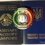 Виза в Мексику и электронное разрешение в Мексику, особенности получения для граждан Украины и Белоруссии