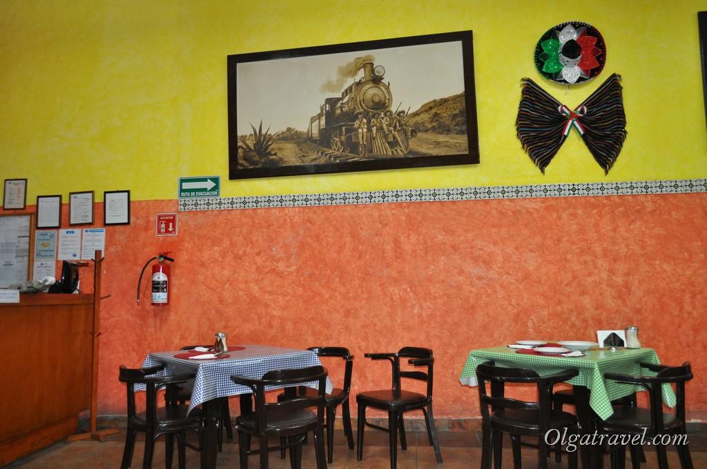 Ресторан Изабель