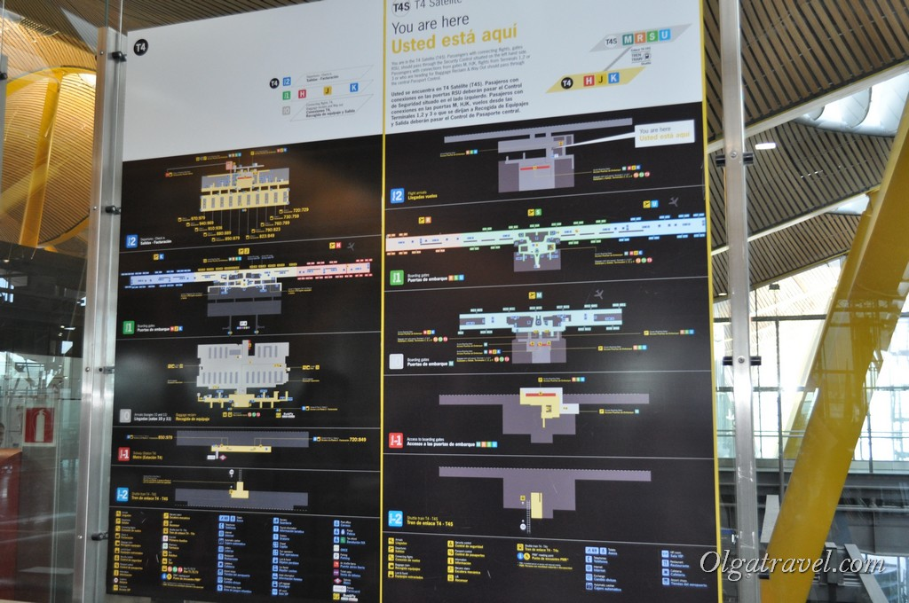 Схема аэропорта в Мадриде