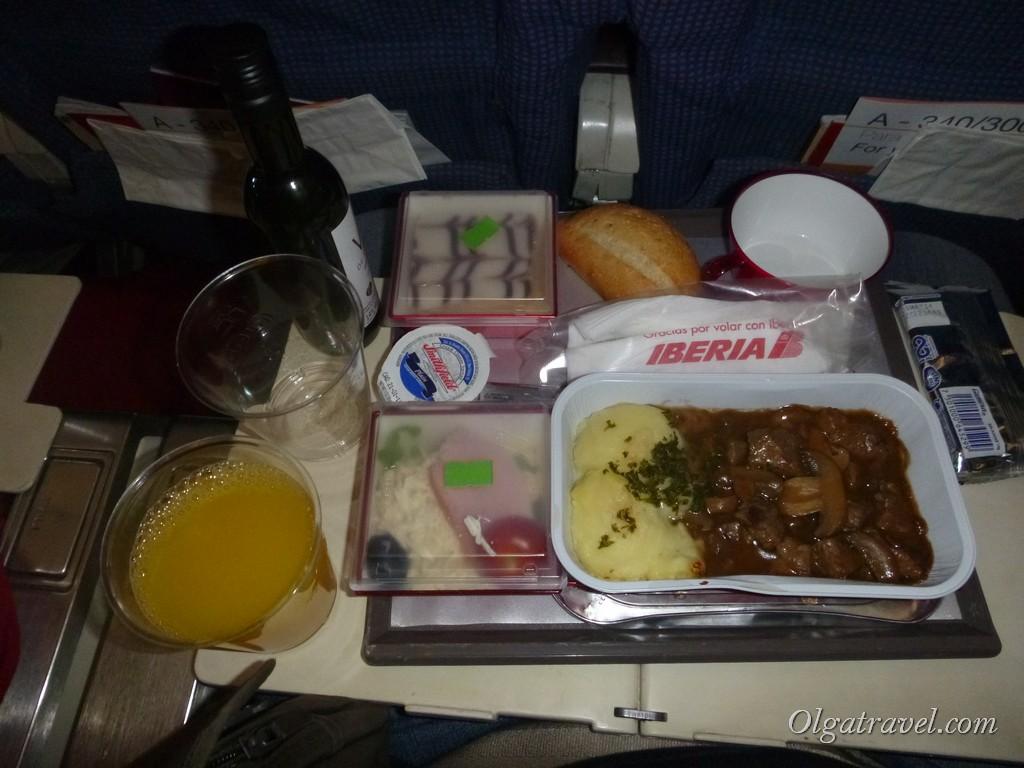 Обед, примерно через 2 часа после посадки в самолет