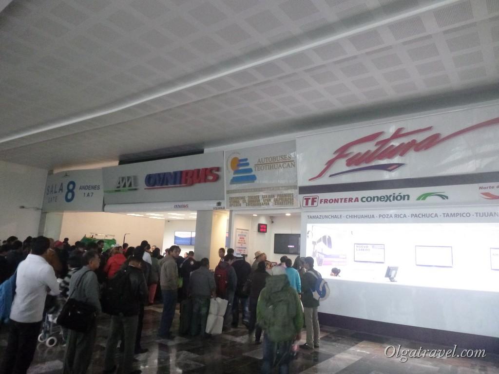 Мехико северный автовокзал