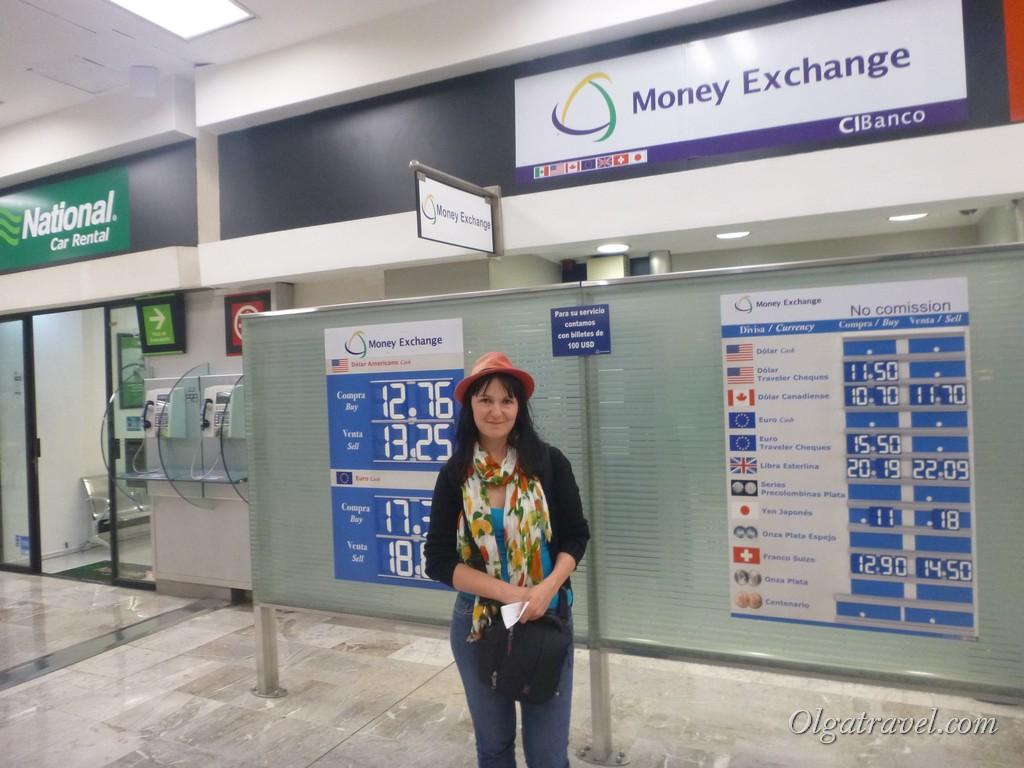 Вот тут и поменяли деньги, здесь был самый лучший курс доллара за всю нашу поездку