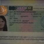 Виза в Австрию в Киеве: опыт самостоятельного получения
