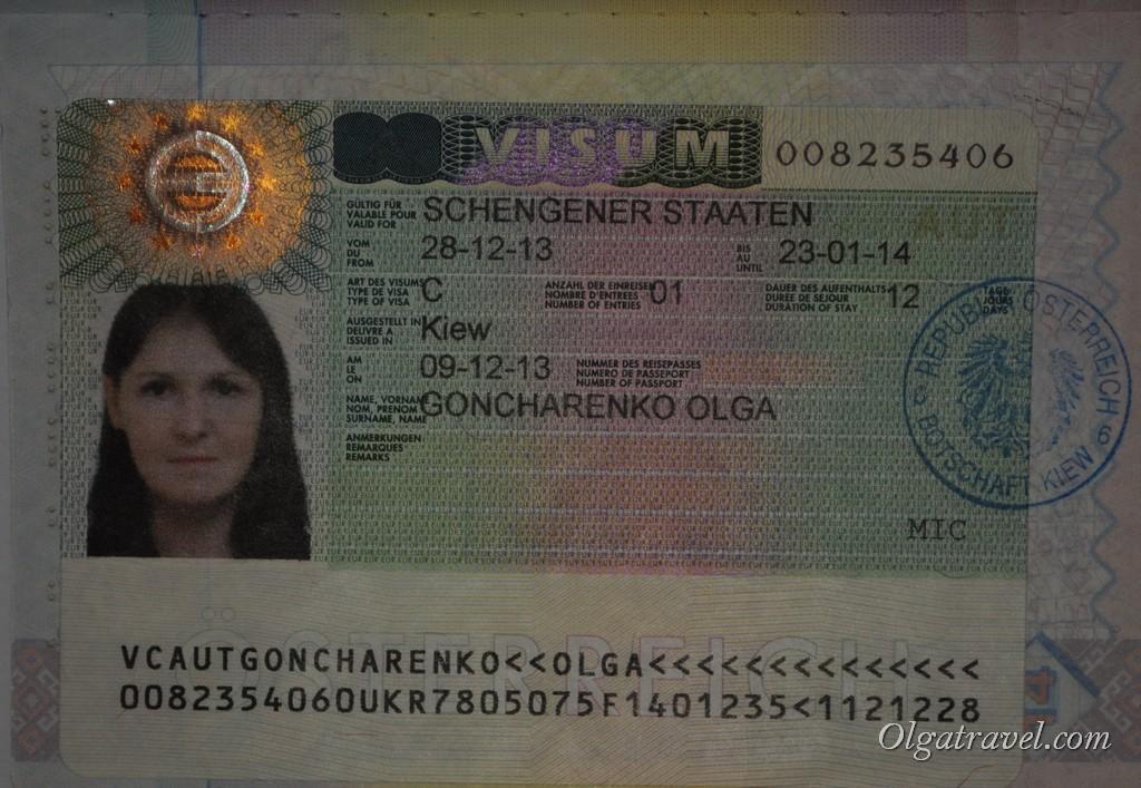 Visa_Austria-1