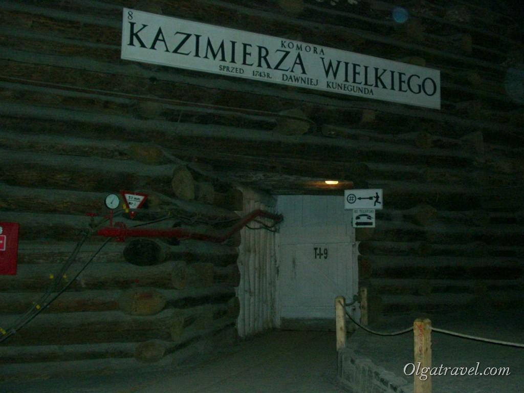 Wieliczka_19