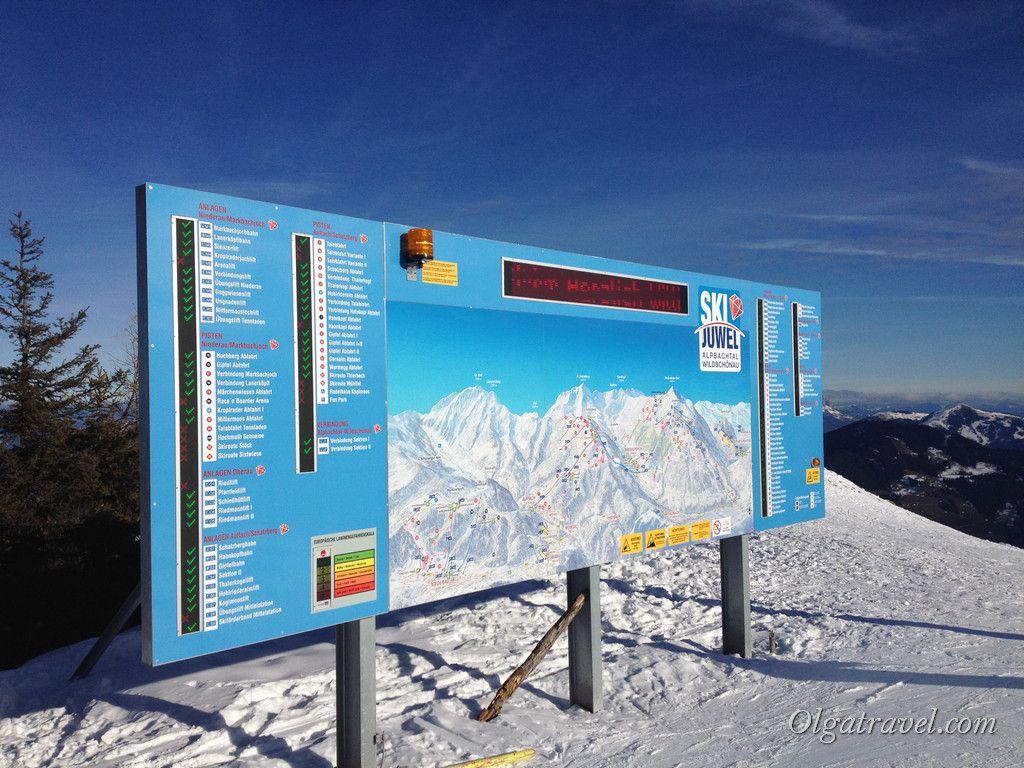 Alpbach_Ski_Juwel_26
