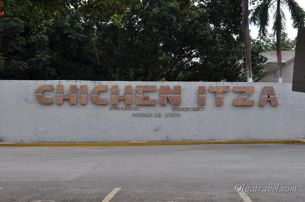 Chichen_Itza_1