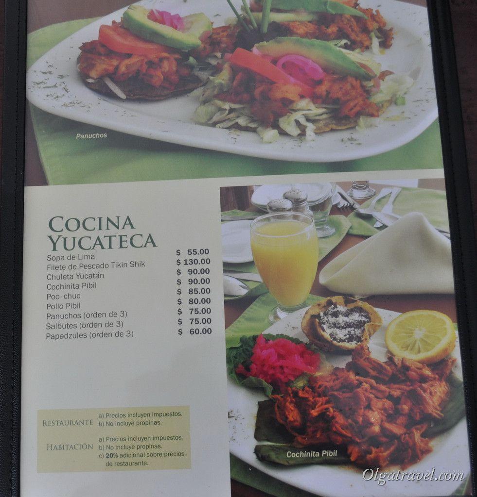 Uxmal_Resort_Maya_menu_4-4