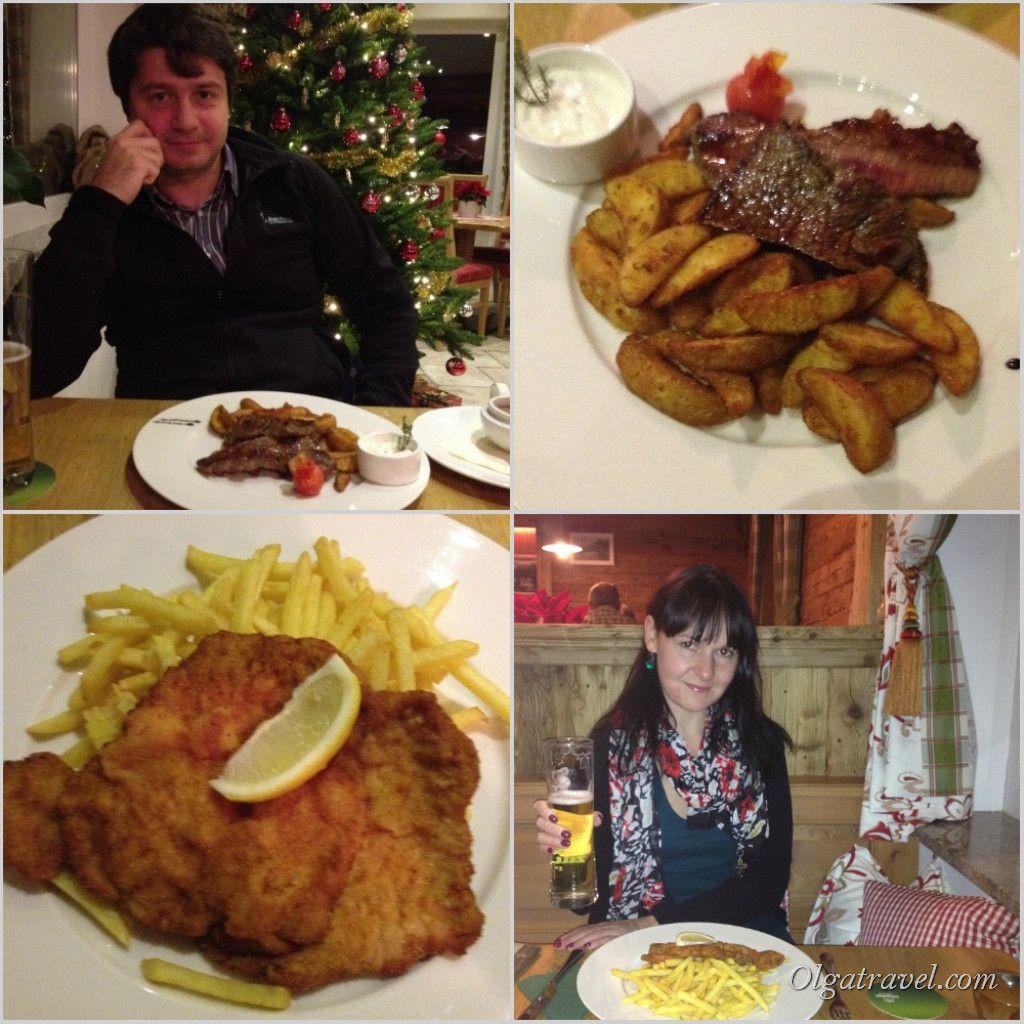 Последний ужин в Австрийских Альпах :)