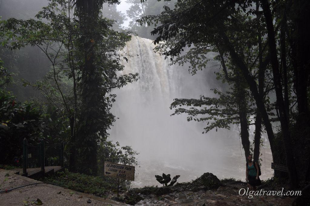Waterfall_Misol_Ha_2