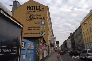 недорогой отель в Вене