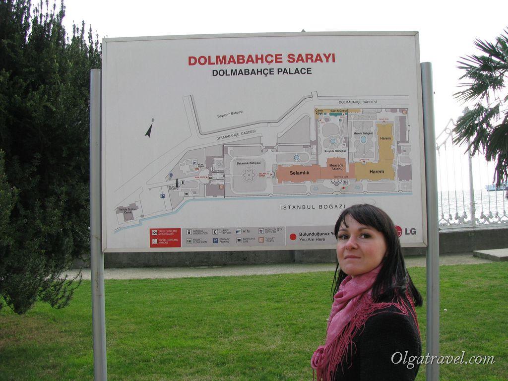 План-схема дворца Долмабахче