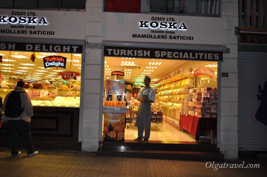 магазин Koska Стамбул