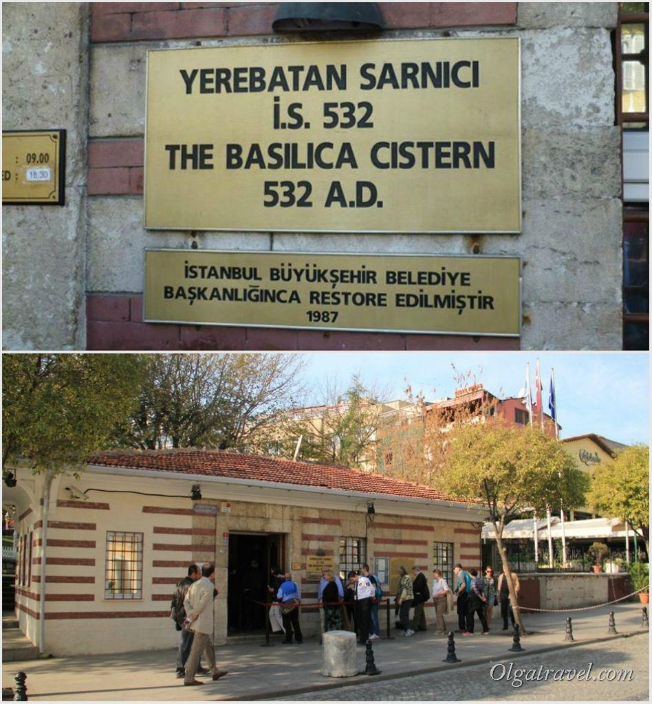 Istanbul_Yerebatan_Sarnici_11