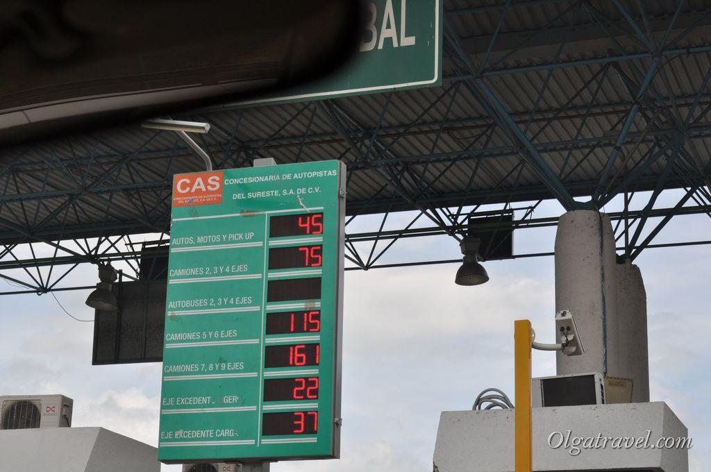 Стоимость проезда по дороге Сан-Кристобаль - Тукстла-Гутьерес для разного вида транспорта