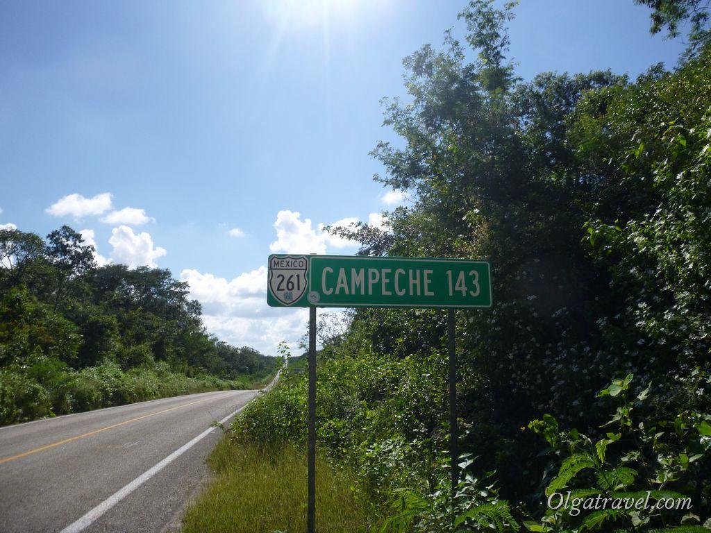 Бесплатная дорога  из Ушмаля в Кампече