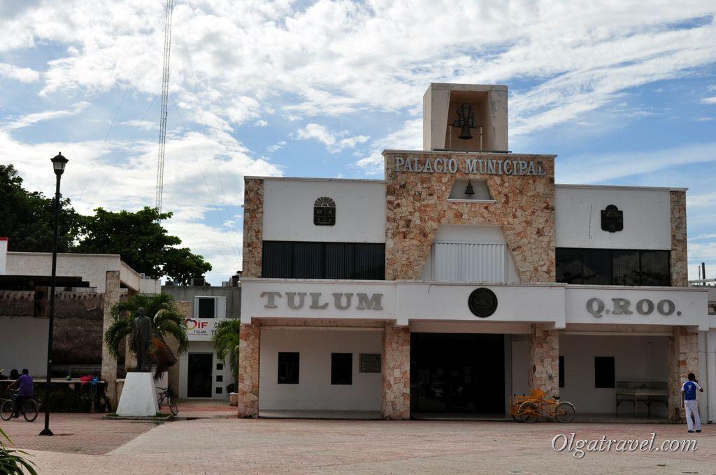 Tulum_city_1