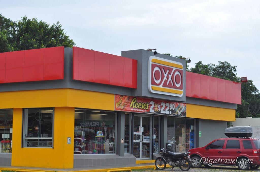 Oxxo магазин