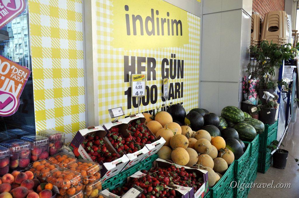 Овощи-фрукты и вкусная клубника:)