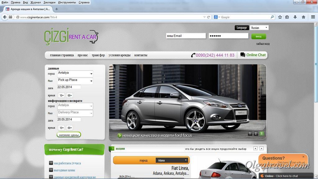 Antalya_cizgi_car_rental_1