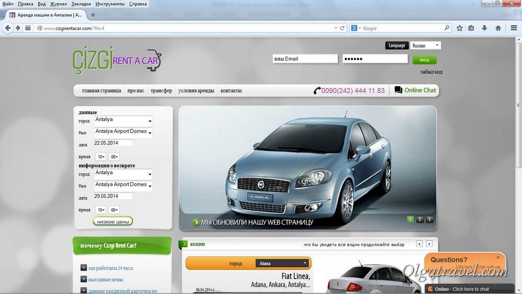Antalya_cizgi_car_rental_2