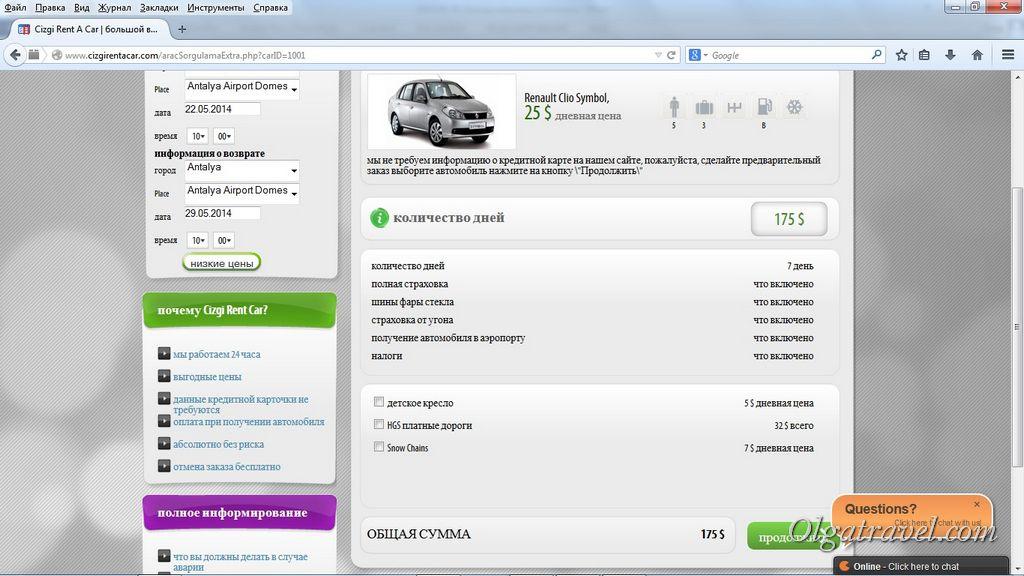 Antalya_cizgi_car_rental_4