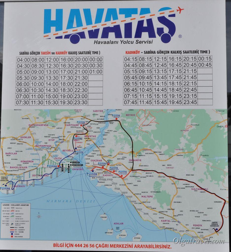 расписание автобусов Хаваташ