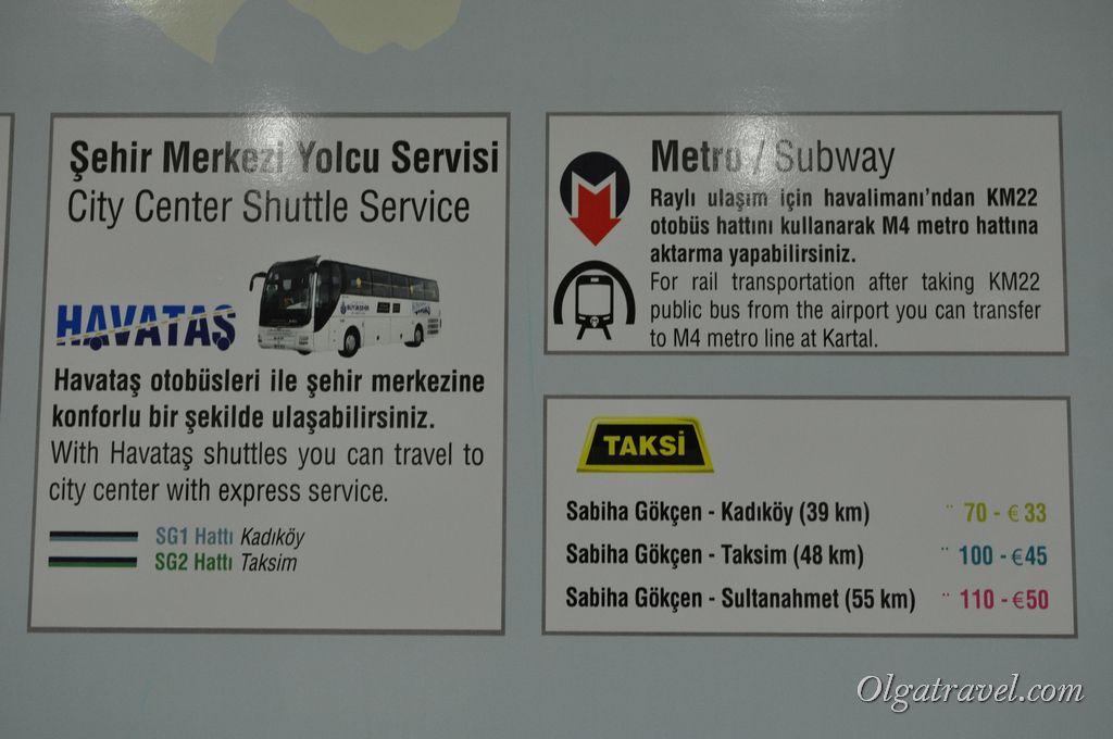 Istambul_Sabiha_Gokcen_transport_3