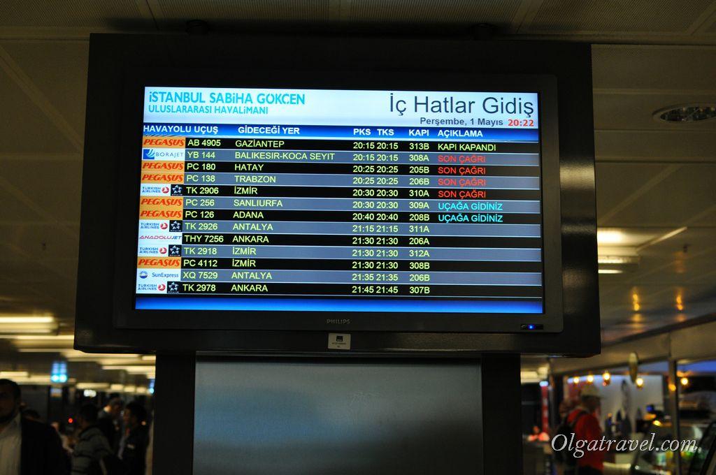 Istanbul_Sabiha_Gokcen_6