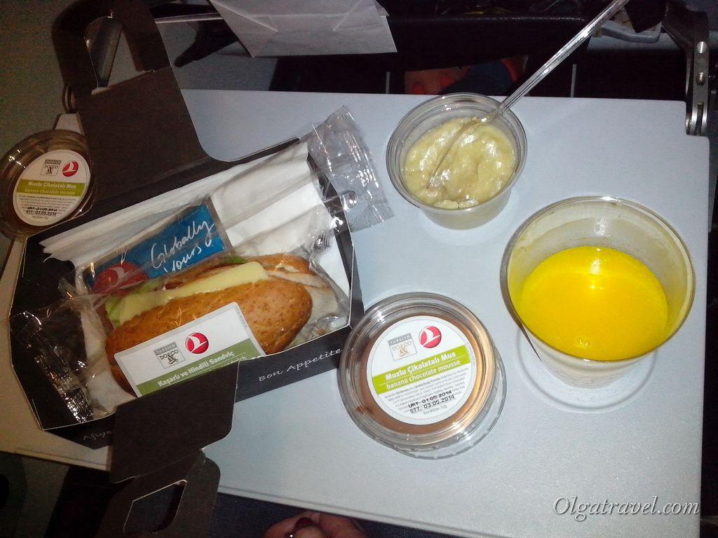 турецкие авиалинии еда