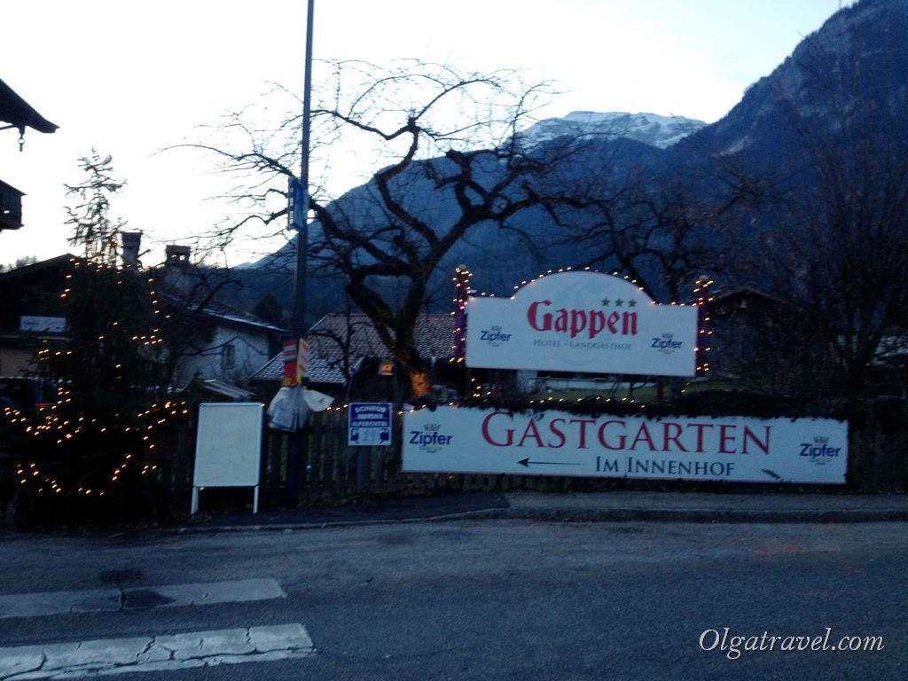 Отель Gappen