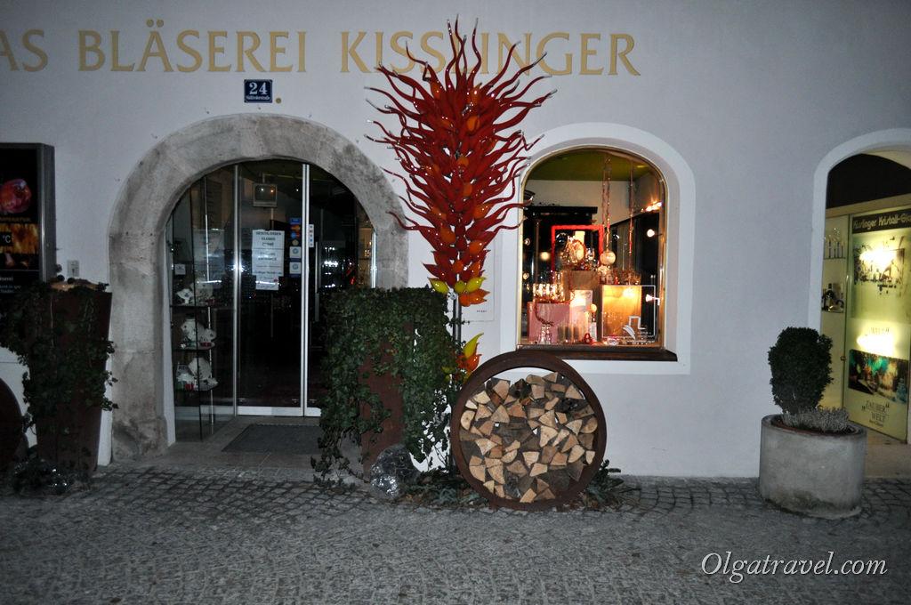 Раттенберг - самый маленький город Австрии