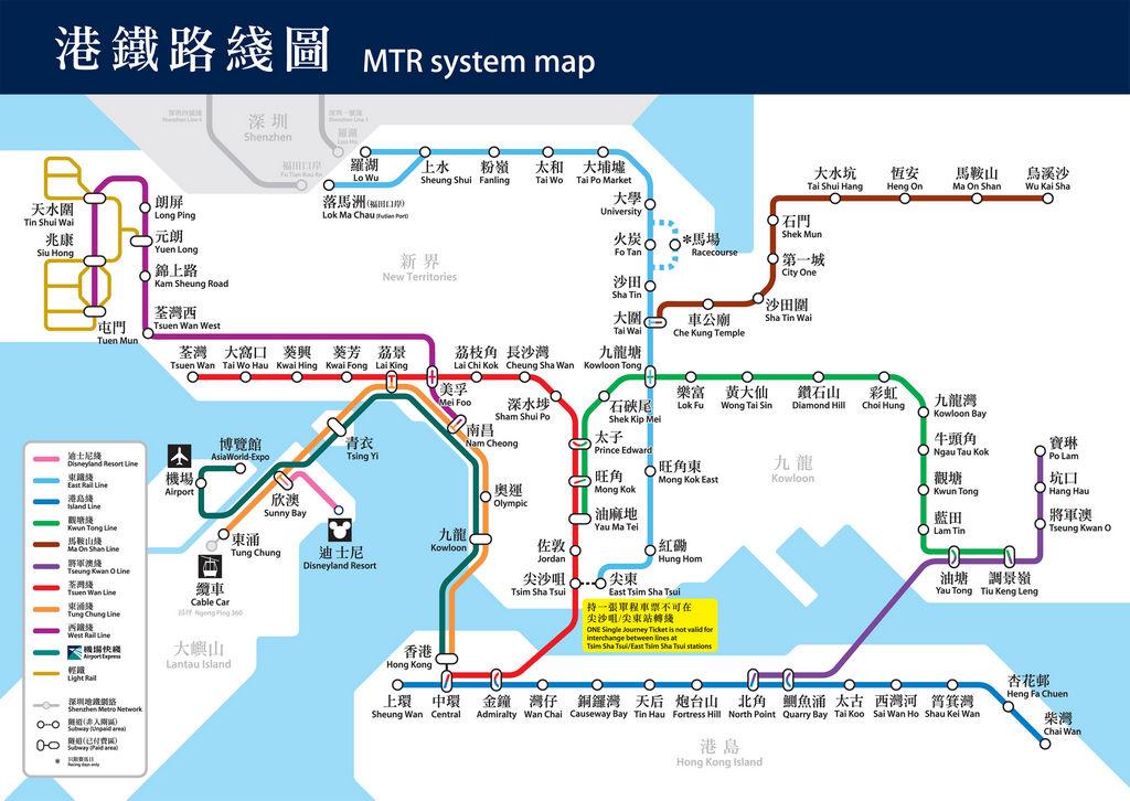 HongKong_metro_Map