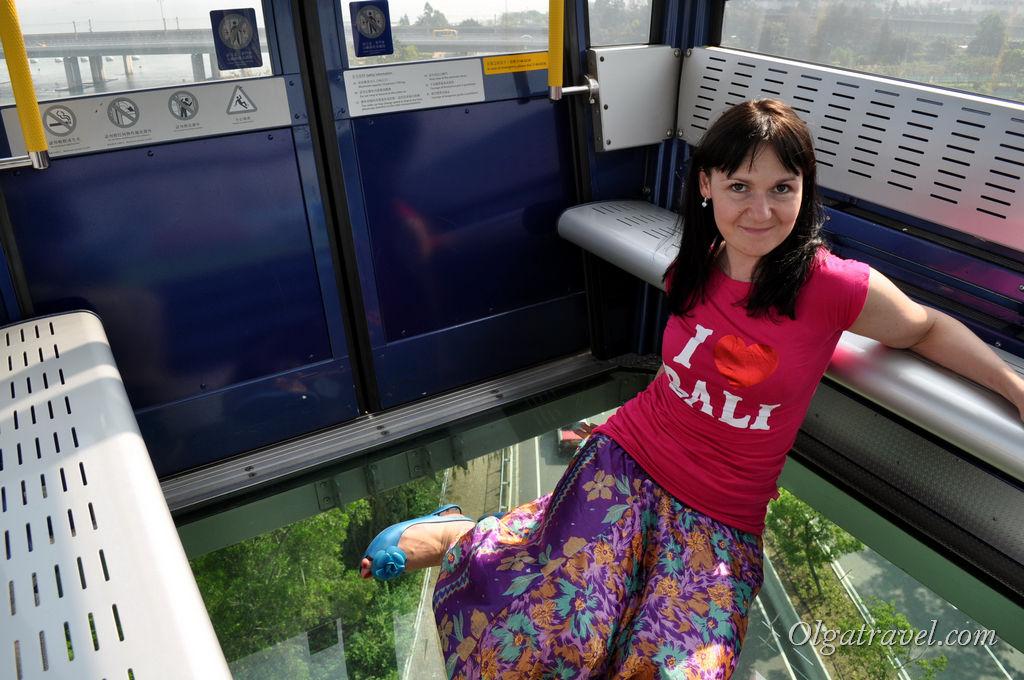 канатная дорога Гонконг