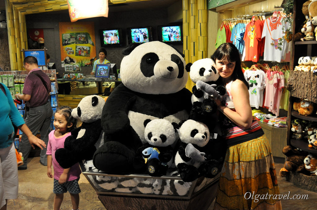 панда Оушен парк