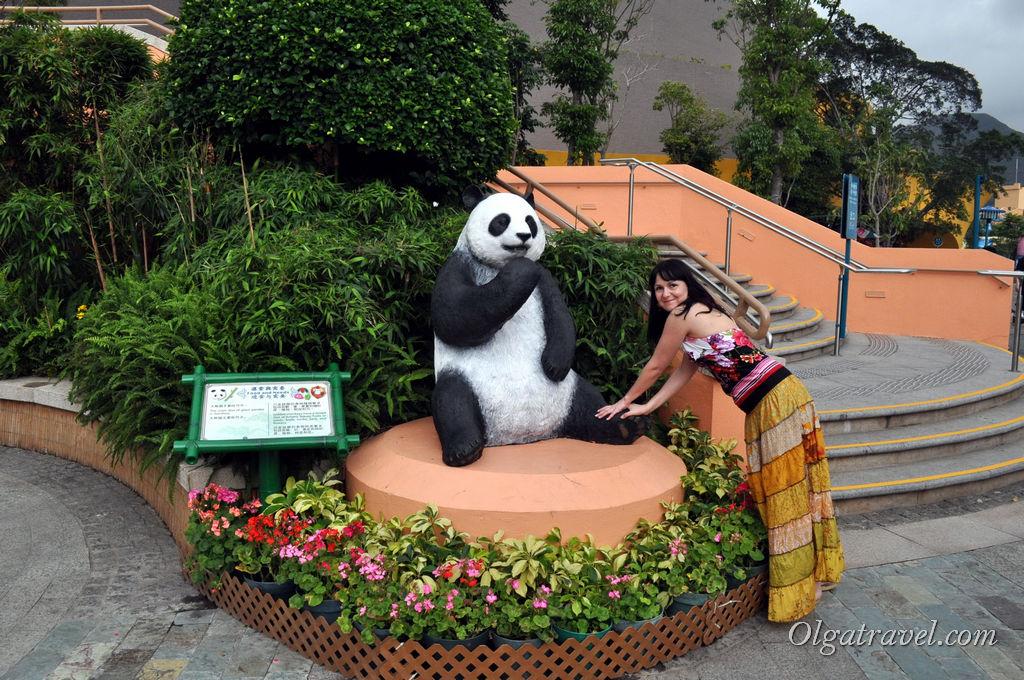 Оушен парк Гонконг