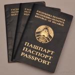 Виза в Таиланд в Москве. Личный опыт получения визы в октябре 2014