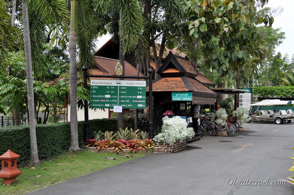 Въезд в ботанический сад