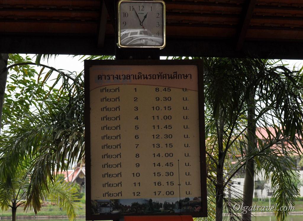 Расписание движения бесплатных автобусов по парку