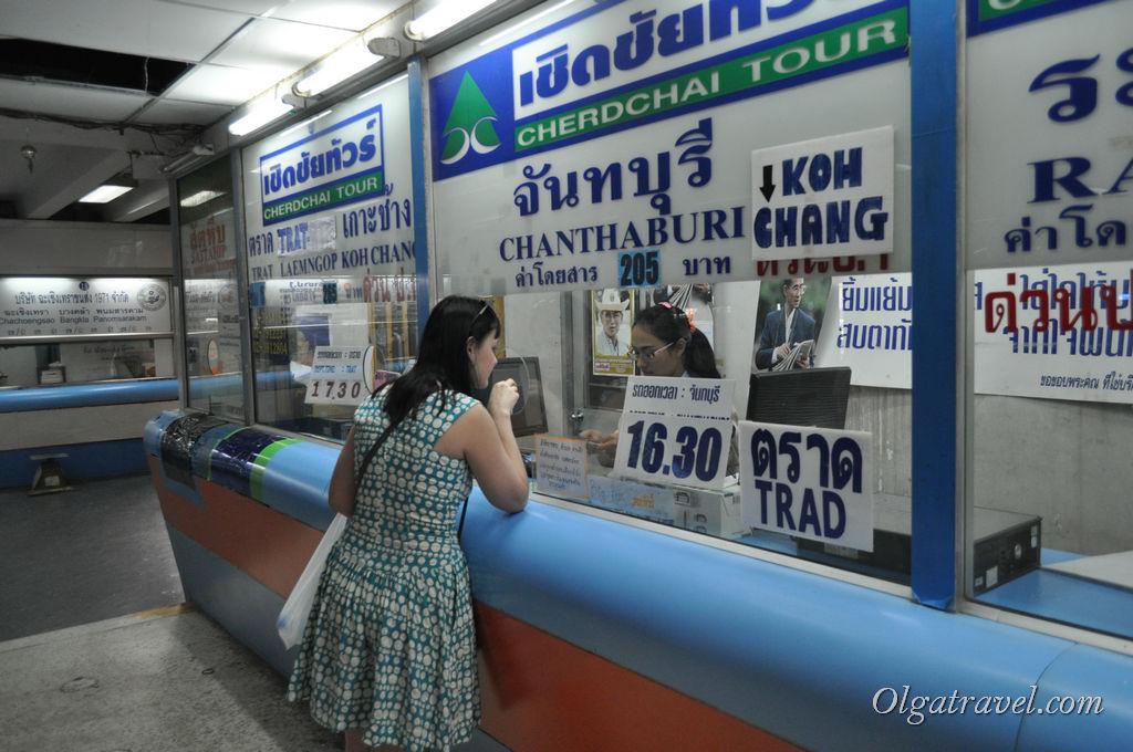 Ekkamai_Bus_Terminal