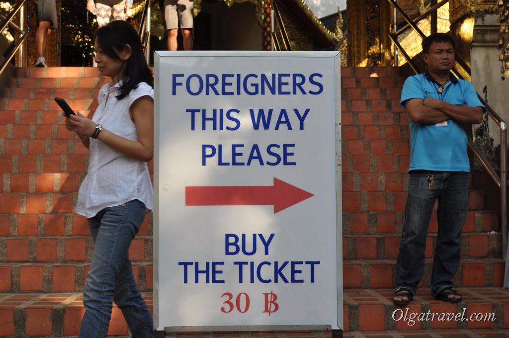 В самом конце пути билетные кассы для иностранцев