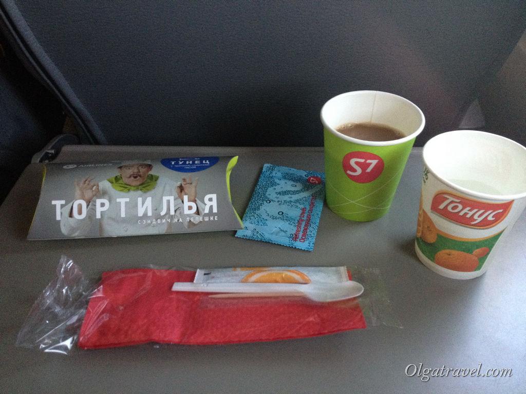 еда в самолете S7