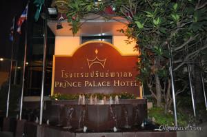 Prince_Palace_Hotel