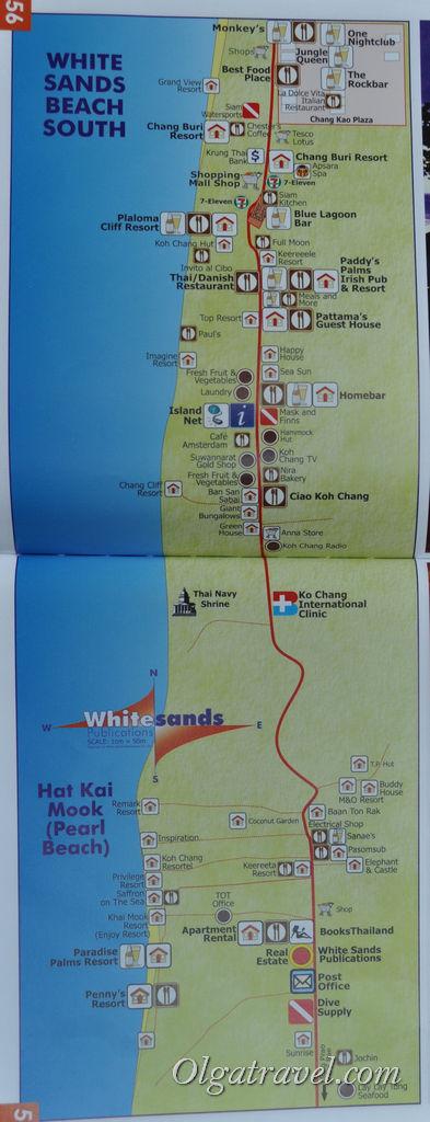 Южная часть Вайт Сенд бич