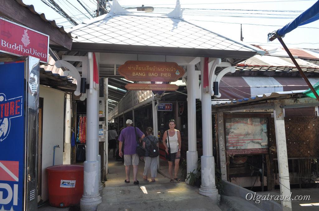 Заходим на пирс Банг Бао