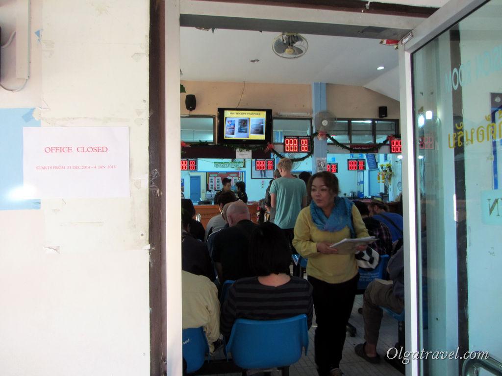 продление тайской визы