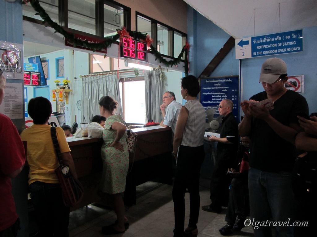 иммиграционный офис Чианг Май