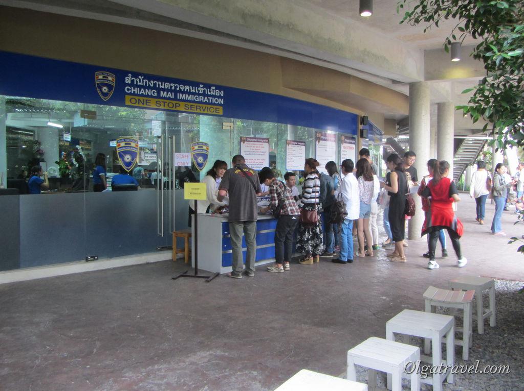иммиграционный офис Променада Чианг Май