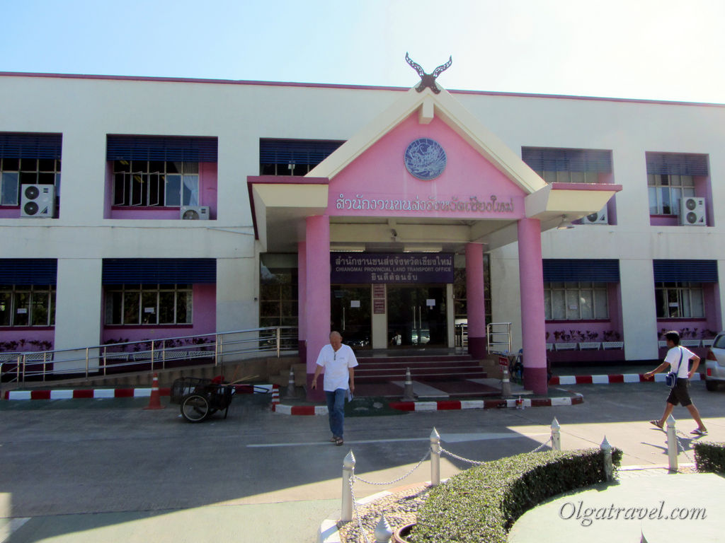 Chiangmai Provincial Land Transport Office