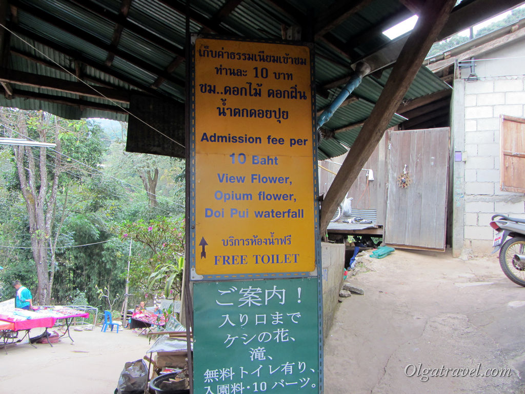 Doi_Pui_Hmong_Village_3